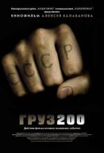 Cargo 200 (2007) afişi