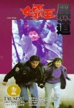 Gui Ma Gu Ye Zi (1977) afişi