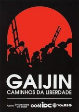 Gaijin - Os Caminhos Da Liberdade  afişi