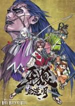 Garo: Guren no tsuki (2015) afişi