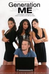 Generation Me (2012) afişi