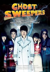 Ghost Sweepers (2012) afişi