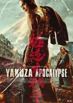 Yakuza Cehennemi (2015) afişi