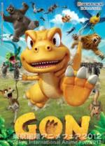 Gon (2012) afişi