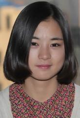 Gong Ye-ji
