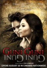 Guni Guni (2012) afişi