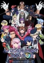 Gunslinger Stratos: The Animation (2015) afişi