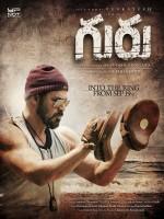 Guru (2017) afişi