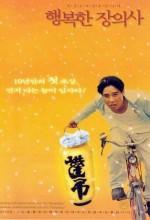 Haengbokhan Jangeuisa (2000) afişi