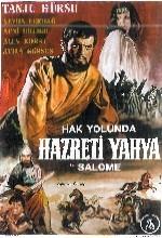 Hak Yolunda Hazreti Yahya (1965) afişi
