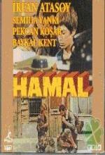 Hamal (1976) afişi