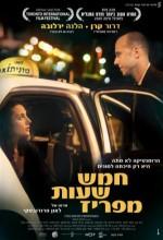 Hamesh Shaot Me'pariz (2009) afişi