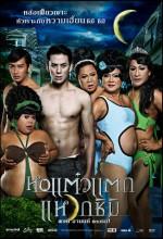 Haunting Me 3 (2011) afişi