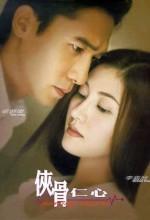 Healing Hearts (2001) afişi