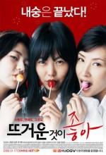 Hellcats (2008) afişi