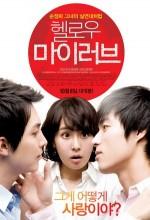 Hello My Love (2009) afişi