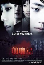 Hero (ll) (2010) afişi
