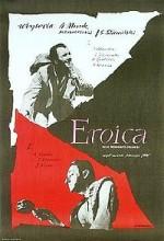 Eroica (1958) afişi