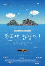 Hi, Dokdo (2011) afişi