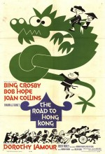 The Road To Hong Kong (1962) afişi
