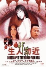 Horoscope 2: The Woman From Hell (2000) afişi