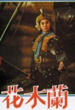 Hua Mu Lan  (ı) (1964) afişi