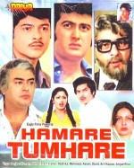 Hamare Tumhare (1979) afişi