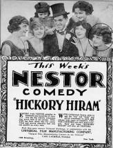 Hickory Hiram (1918) afişi