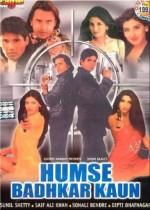 Humse Badhkar Kaun (1998) afişi