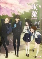Hyouka (2012) afişi