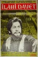 İbrahim Ethem İlahi Davet (1966) afişi