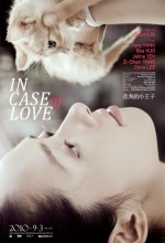 ın Case Of Love (2010) afişi