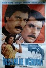 insanlık Uğruna (1981) afişi