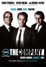 Şirket (2007) afişi