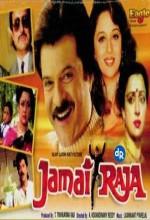 Jamai Raja (1990) afişi