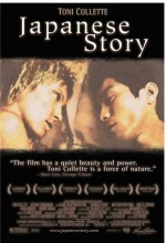 Japon Hikayesi (2003) afişi