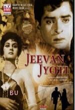 Jeewan Jyoti (1953) afişi
