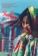 Jingzhe (2004) afişi