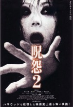 Ju-on: The Grudge 2 (2003) afişi