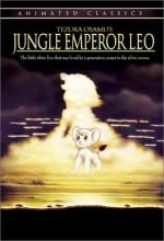 Jungle Emperor Leo (1997) afişi