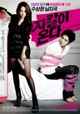 Codename: Jackal (2012) afişi