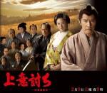 Jouiuchi - Hairyou Tsuma Shimatsu