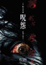 Garez 3: Sonun Başlangıcı (2014) afişi