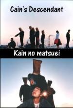 Kain No Matsuei