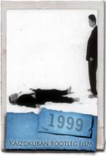 Kaizokuban Bootleg Film (1999) afişi