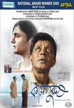 Kalpurush (2005) afişi