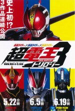 Kamen Rider × Kamen Rider × Kamen Rider The Movie: Cho Den-o Trilogy