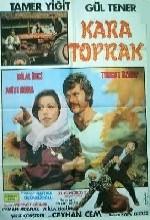 Kara Toprak (1973) afişi