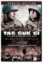 Kardeşlerin Savaşı (2004) afişi