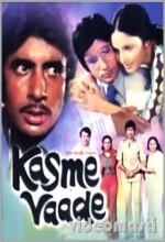Kasme Vaade (1978) afişi